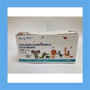Disposable Effective Face Masks for Kids Blue – 50 per box