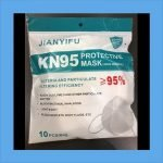 KN95 Coronavirus Mask Affordable Particulate Respirator White – Individually wrapped packs (100 total masks)